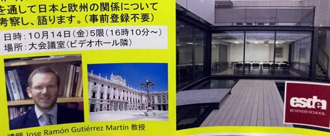 ponencia Esden en Japón